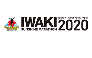 the Iwaki Sunshine Marathon